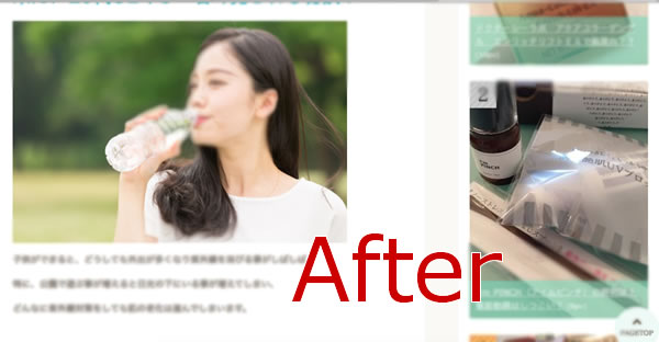 最近、妻の美容ブログアフィリを情報サイトに変更!?