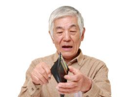 お金に困る高齢者
