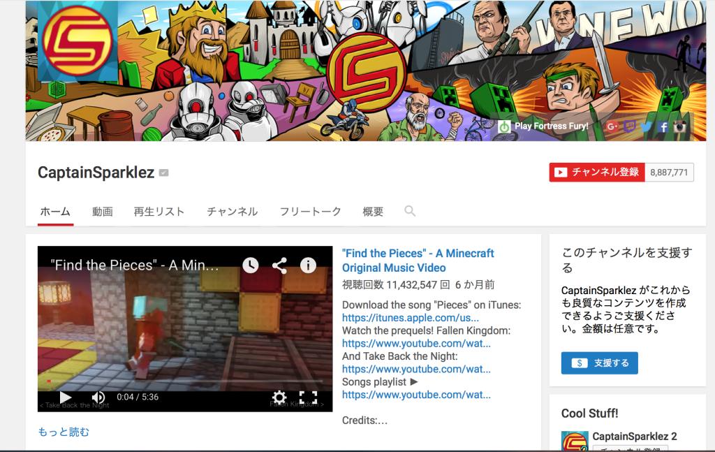 ジョーダンマロンのYouTubeチャンネル