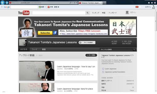 最近、私のYouTubeのチャンネル登録者が増えています!
